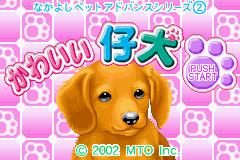 Nakayoshi Pet Advance Series 2 - Kawaii Koinu