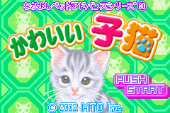 Nakayoshi Pet Advance Series 3 - Kawaii Koneko